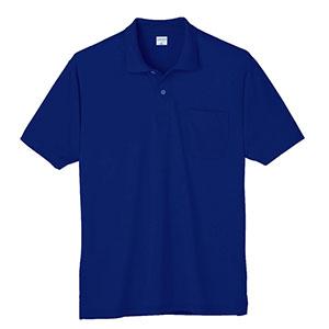 接触冷感 半袖ポロシャツ 7361 8 Rブルー
