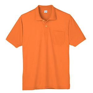 接触冷感 半袖ポロシャツ 7361 12 オレンジ