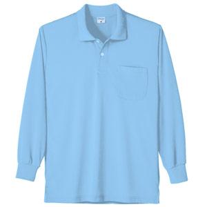接触冷感 長袖ポロシャツ 7362 6 サックス