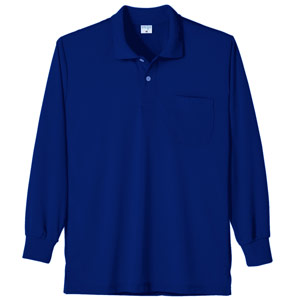 接触冷感 長袖ポロシャツ 7362 8 Rブルー