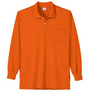 接触冷感 長袖ポロシャツ 7362 12 オレンジ