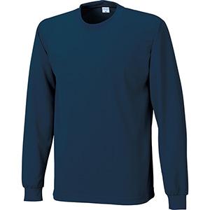 接触冷感 長袖Tシャツ 7364−1 ネービー