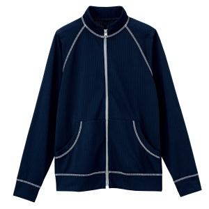 男女共用 メッシュジャケット HM−2247 2 ブルーベリー 4L・5L