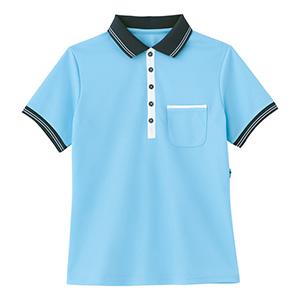 男女共用 ポロシャツ HM−2179 6 アクアブルー SS〜3L