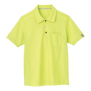 男女共用 半袖プルオーバー HM−2289 4 アップルグリーン SS〜3L