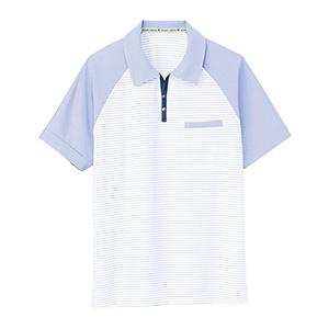 男女共用 半袖プルオーバー HM−2299 6 アクアブルー SS〜3L