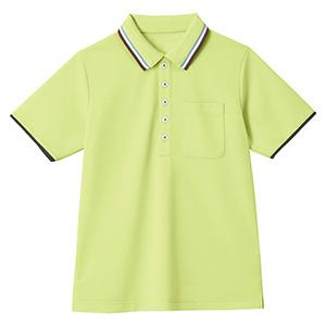 男女共用 半袖ポロシャツ HM−2439 4 草原 SS〜3L
