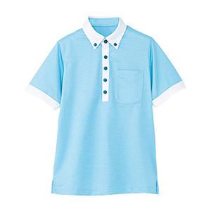 男女共用 半袖ポロシャツ HM−2679 6 空 (SS〜3L)
