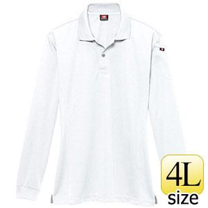 長袖ポロシャツ 303−029 ホワイト (4L)