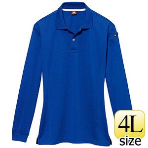 長袖ポロシャツ 303−042 ロイヤルブルー (4L)