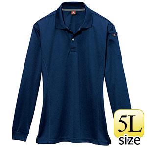 長袖ポロシャツ 303−003 ネイビー (5L)