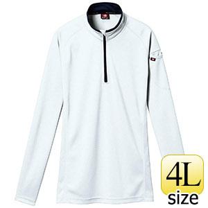 長袖ジップシャツ 413−029 ホワイト (4L)