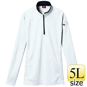 長袖ジップシャツ 413−029 ホワイト (5L)