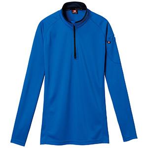 長袖ジップシャツ 413−047 サーフブルー (SS〜3L)