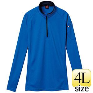 長袖ジップシャツ 413−047 サーフブルー (4L)