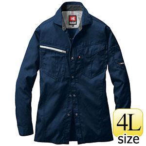 長袖シャツ 6083−3 ネイビー (4L)
