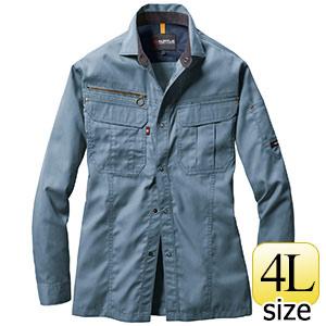 長袖シャツ 6103−4 ミストブルー (4L)