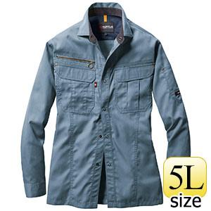 長袖シャツ 6103−4 ミストブルー (5L)