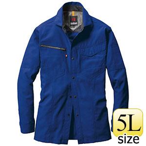 長袖シャツ 7093−42 ロイヤルブルー (5L)