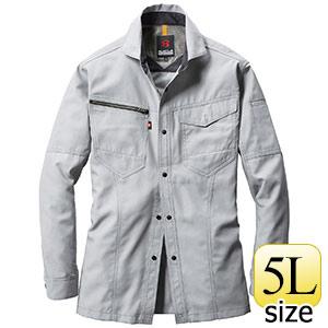 長袖シャツ 7093−5 シルバー (5L)