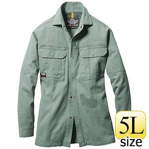 長袖シャツ 8035−1 アースグリーン (5L)