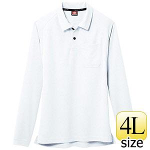 長袖ポロシャツ 103−029 ホワイト (4L)