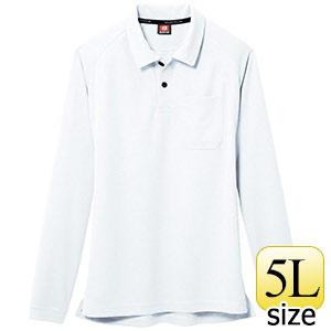 長袖ポロシャツ 103−029 ホワイト (5L)