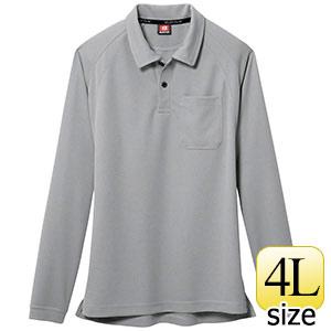 長袖ポロシャツ 103−005 シルバー (4L)