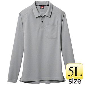 長袖ポロシャツ 103−005 シルバー (5L)