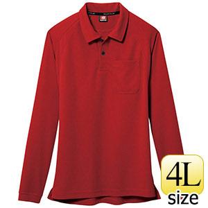 長袖ポロシャツ 103−086 レッド (4L)