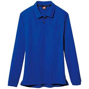 長袖ポロシャツ 103−042 ロイヤルブルー (SS〜3L)