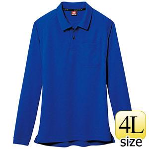 長袖ポロシャツ 103−042 ロイヤルブルー (4L)