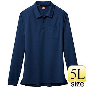 長袖ポロシャツ 103−003 ネイビー (5L)