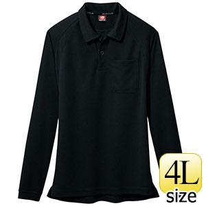 長袖ポロシャツ 103−035 ブラック (4L)