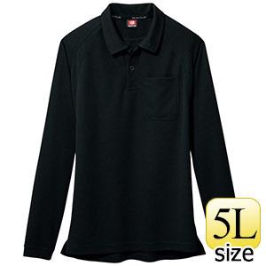 長袖ポロシャツ 103−035 ブラック (5L)