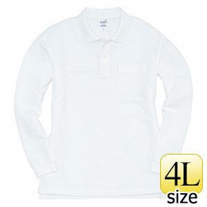 長袖ポロシャツ 203−029 ホワイト (4L)