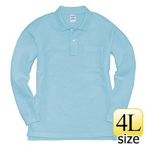長袖ポロシャツ 203−048 サックス (4L)