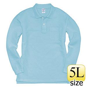 長袖ポロシャツ 203−048 サックス (5L)