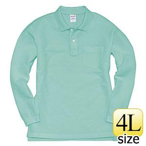長袖ポロシャツ 203−016 ミントグリーン (4L)