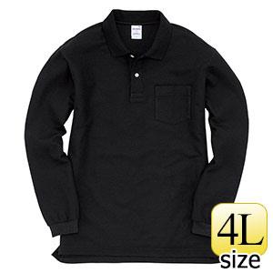 長袖ポロシャツ 203−035 ブラック (4L)