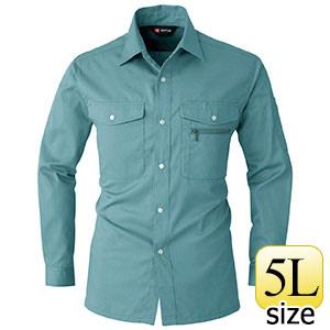 長袖シャツ 620−4 ミストブルー (5L)