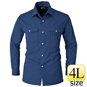 長袖シャツ 620−3 ネイビー (4L)