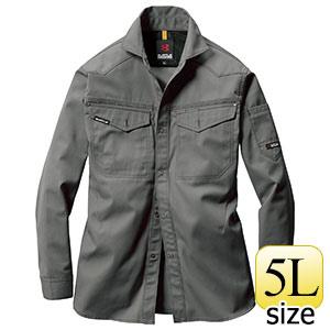 長袖シャツ 1205−15 ノースグリーン (5L)