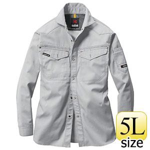 長袖シャツ 1205−5 シルバー (5L)