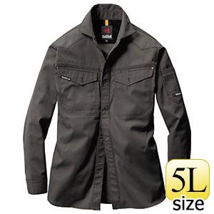 長袖シャツ 1205−53 ストームグレー (5L)