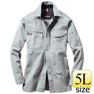 長袖シャツ 1315−5 シルバー (5L)