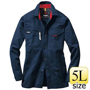 長袖シャツ 1315−3 ネイビー (5L)