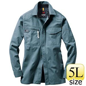 長袖シャツ 1315−4 ミストブルー (5L)