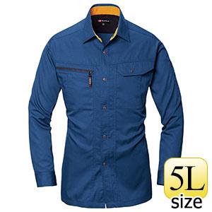 長袖シャツ 6033−42 ロイヤルブルー (5L)