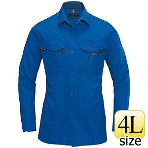 長袖シャツ 7063−42 ロイヤルブルー (4L)